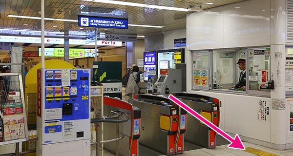 地下鉄京都駅北改札を階段を背に右側の改札から出る