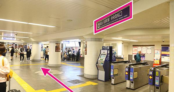 阪急河原町駅中央改札口を出て、地下道を直進