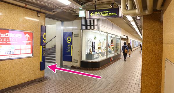 阪急河原町駅地下道内『9番出口』を出る