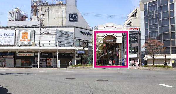 三条名店街の入り口