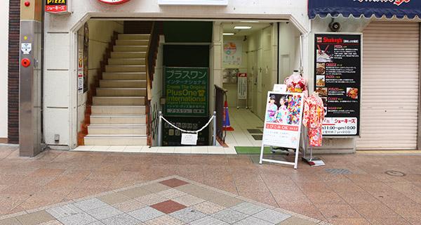 レンタル着物咲く都河原町店