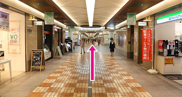 地下鉄京都市役所前駅地下街を直進