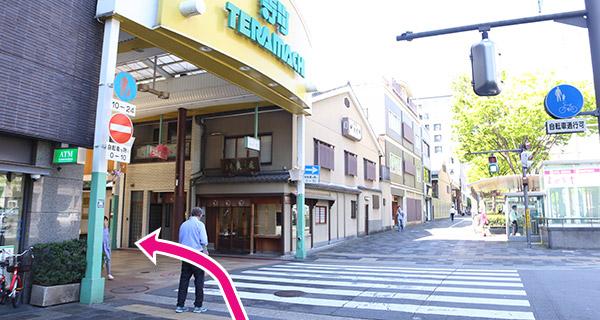 寺町商店街を直進