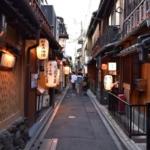 着物で京都観光したら夜は「先斗町」へ|見どころとリーズナブルな居酒屋4選