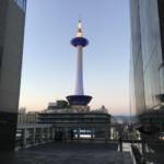 着物で撮りたくなる!京都駅のインスタ映えスポット8選