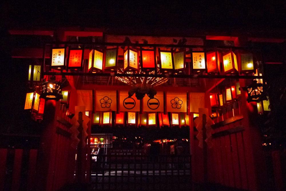 京都 万灯祭