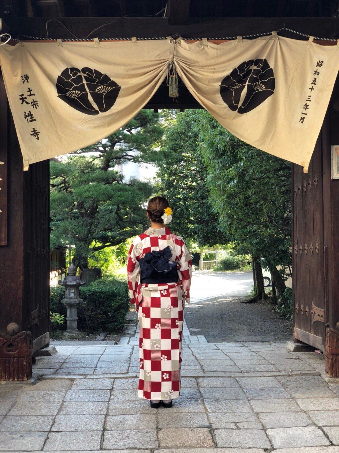 10月京都 着物レンタル