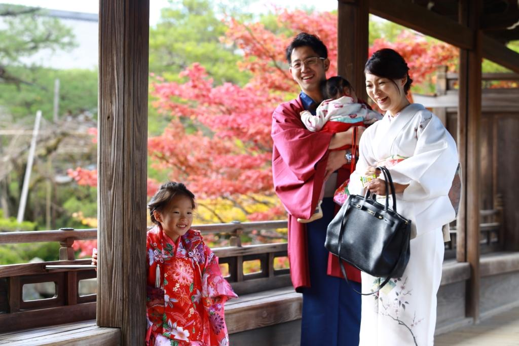 sakuto-rental-family