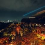 【2019年版】京都の紅葉ライトアップに着物レンタルして行くなら!秋の紅葉ライトアップ&夜間拝観情報