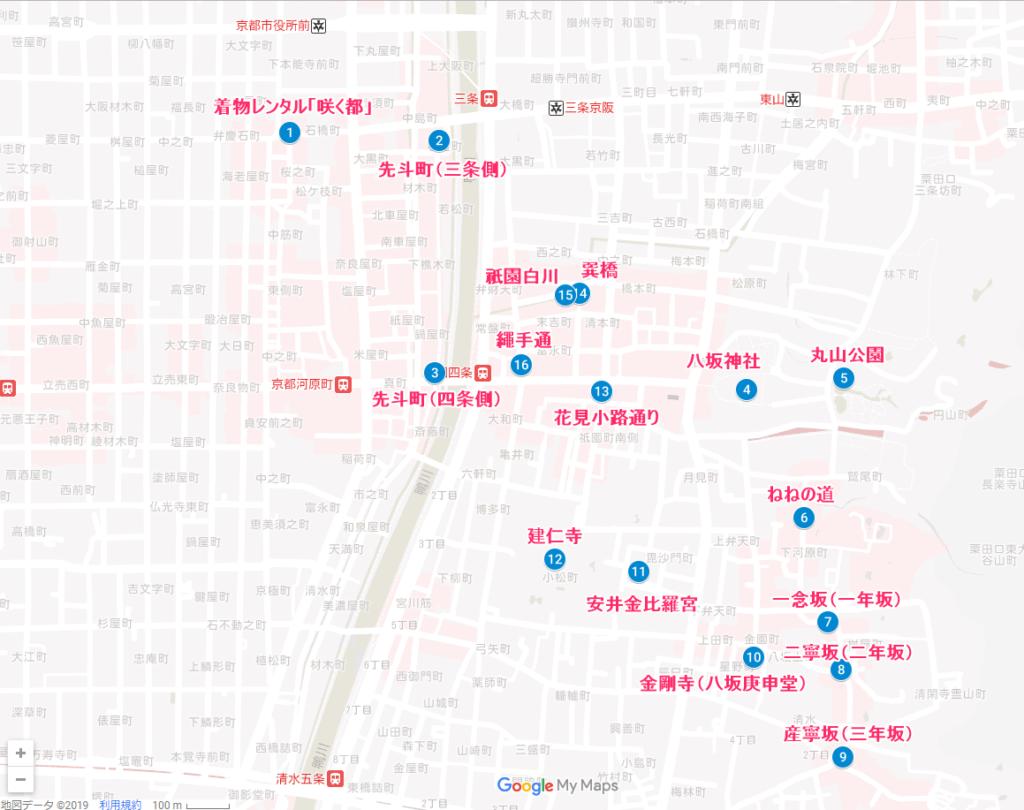 京都観光定番コース