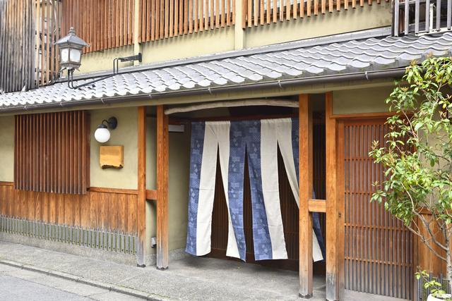 京都にある宿泊先イメージ
