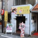 2月22日祇園店OPEN!!