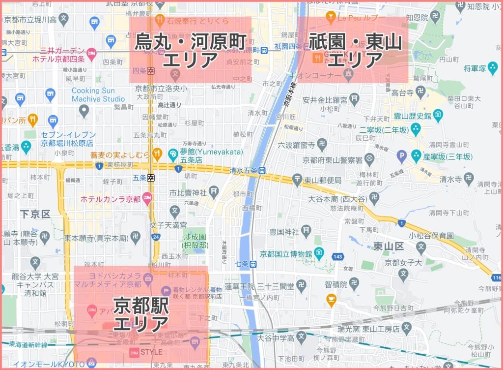 京都のホテルマップ