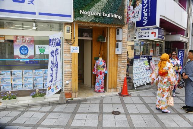 咲く都 京都駅前店