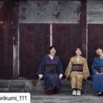 京都でも人気なデニム着物の着こなし方│男女別コーデや相性の良い小物、帯なども紹介